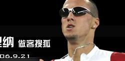 男子400米奥运冠军瓦里纳做客搜狐