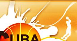 CUBA官网,CUBA联赛,大学生篮球联赛,CUBA大学生篮球联赛,大学篮球联赛