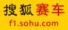 搜狐赛车频道