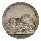 1896雅典奥运会奖牌