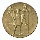 1912斯德哥尔摩奥运会奖牌