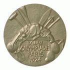 1924巴黎奥运会奖牌