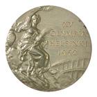 1952赫尔辛基奥运会奖牌