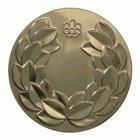1976年蒙特利尔奥运会奖牌