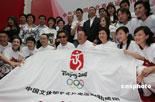 奥运助威团