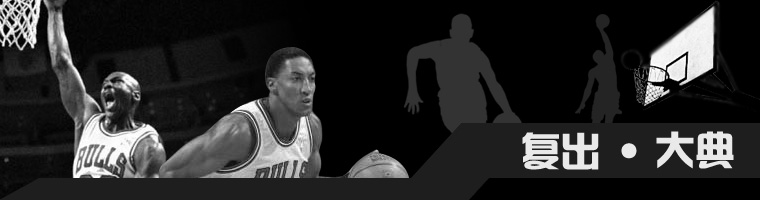 NBA球员星座解析