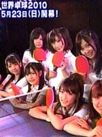 日本少女团体录世乒赛歌曲