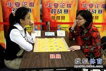 全国棋牌网络争霸赛