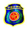 中国体育金牌队